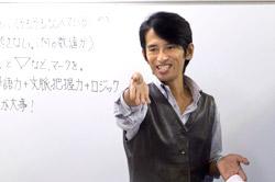 横須賀久里浜の受験英語なら池田塾